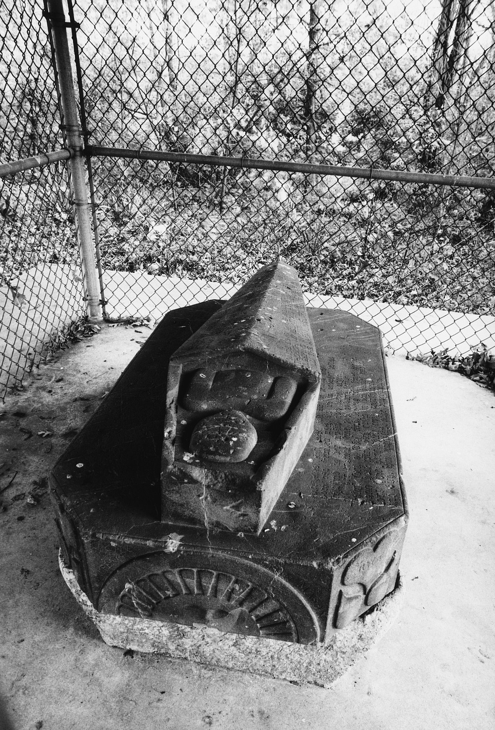Denton Monument (Old Tombstone)