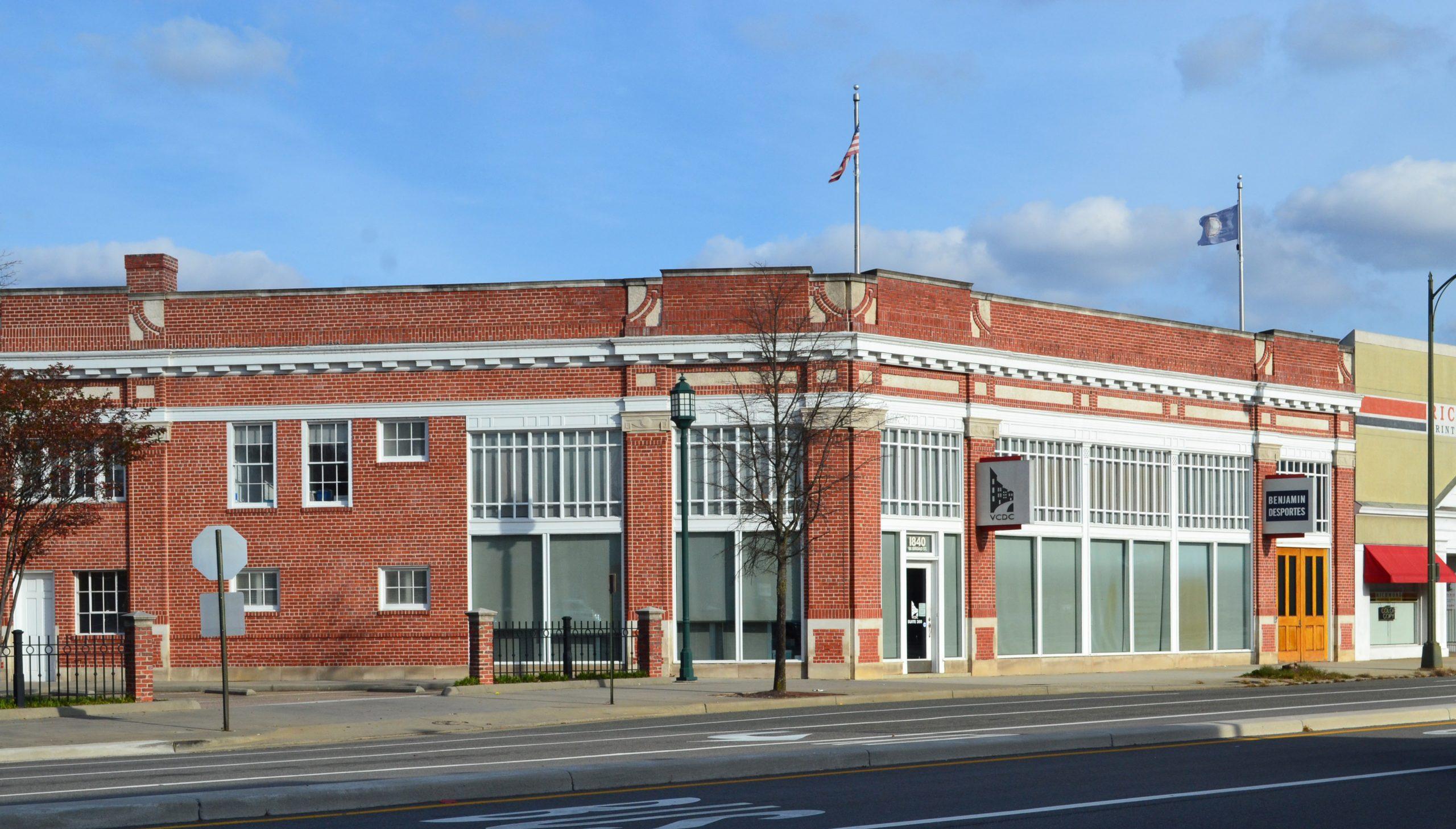 Atlantic Motor Company