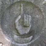 FINGER POINTING UP: Confirmation that the soul has risen. (A finger pointing down does not mean the opposite – rather it means that the deceased is chosen of God).