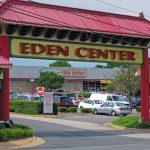 Eden Center entrance